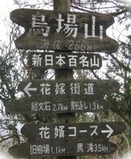 2014.02表紙(市民ハイキング)2